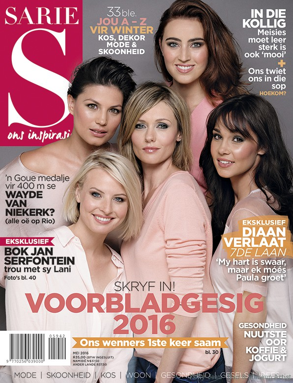 Face of Sarie - 5 years